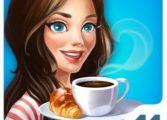 Моя кофейня 2