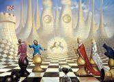 Шахматы с живыми игроками