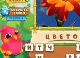 Птица говорун 100