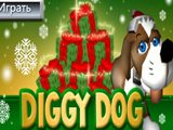 Собака Спасает Рождество